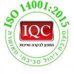 l14001-2015-h
